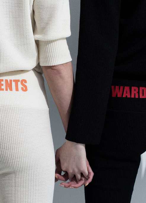 Wardements fall 2018