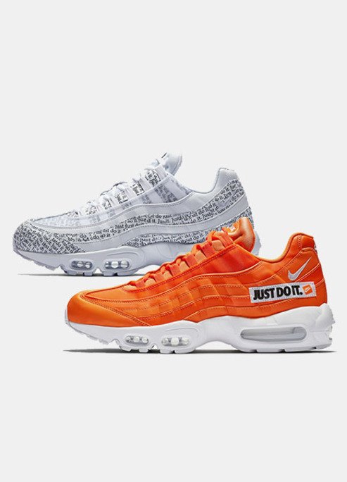 Nike air max 95 jdi just do it orange release sneaker