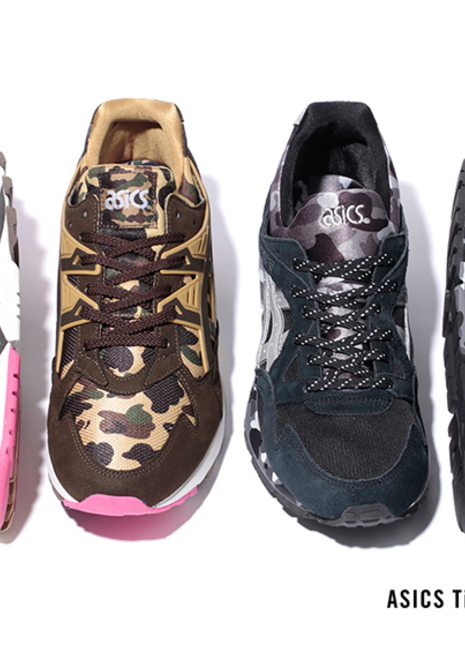 Fizzy mag asics a bathing ape 01