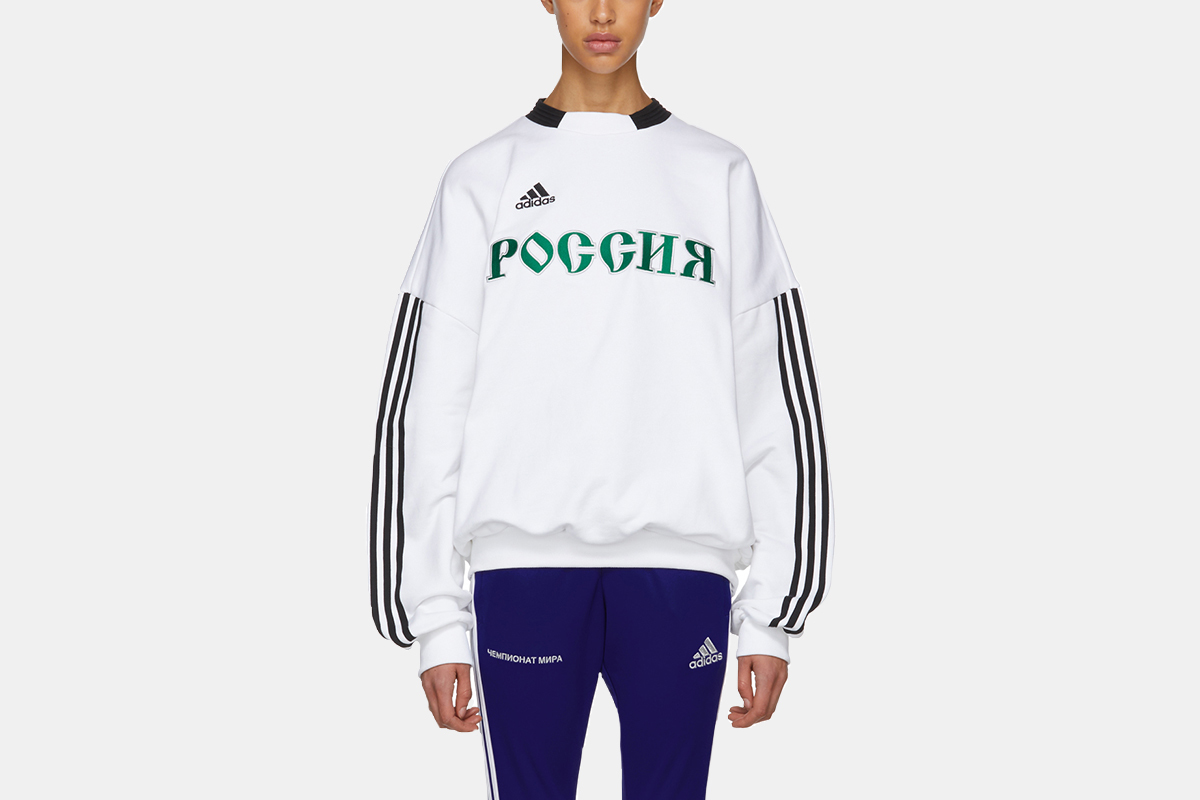 All The Pieces From SSENSE's Gosha Rubchinskiy's Drop