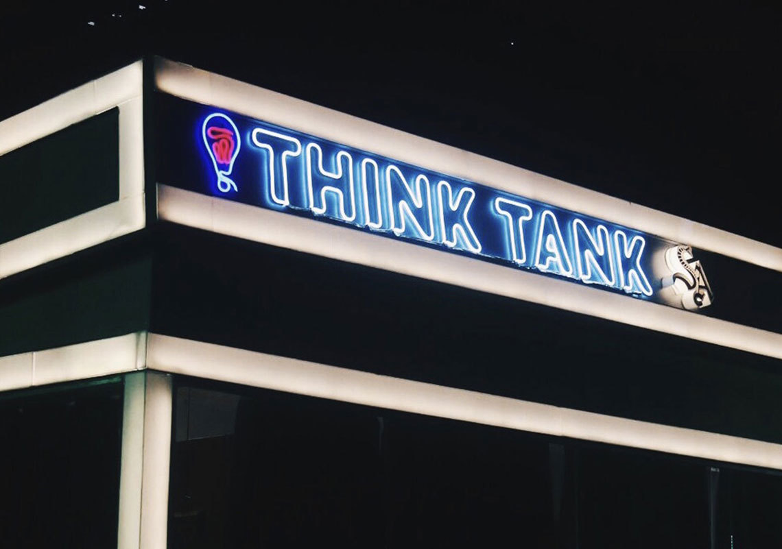 "Step Into A Giant Shoe Box With Sole Academy's ""Think Tank"""