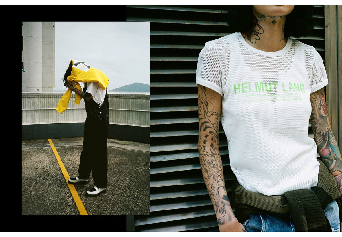 HBX Get Lifted in New Look Book Up & Up